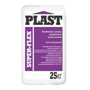 PLAST Super-Flex